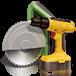 Инструмент, расходные материалы, средства защиты.